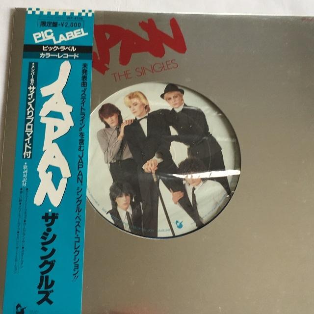 【LP・国内盤】ジャパン / ザ・シングルズ