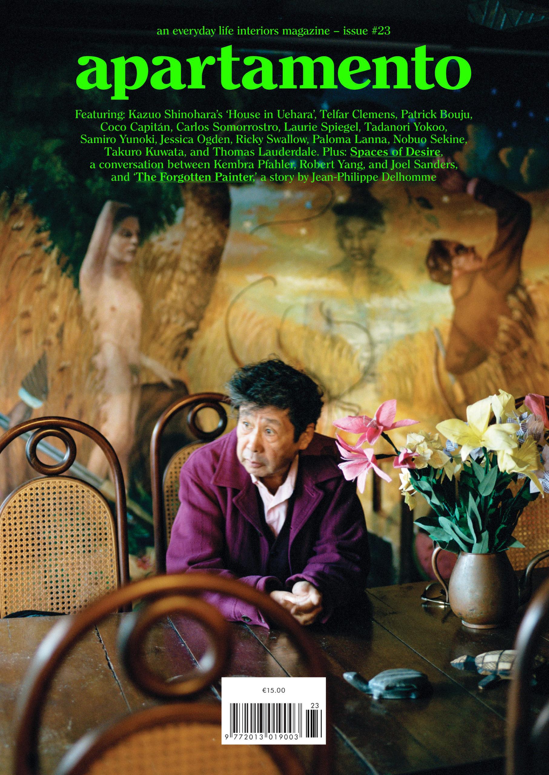 BOOK / apartamento magazine issue #23