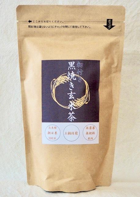 籾付き黒焼き玄米茶 240g