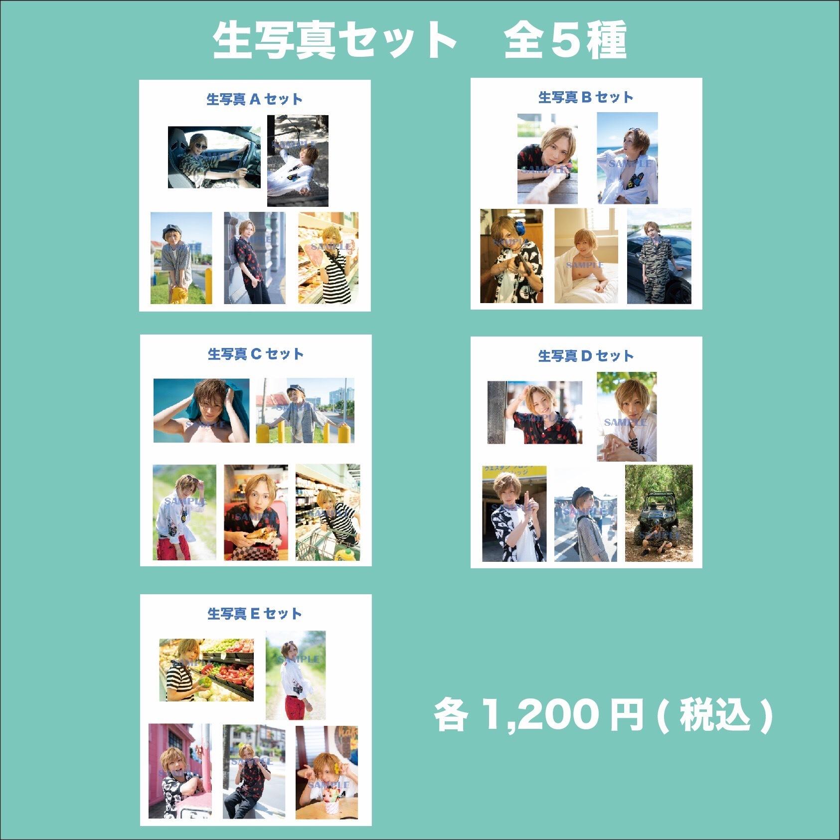宮崎湧 生写真セット