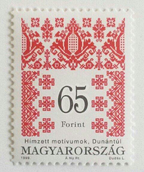 刺繍 65F / ハンガリー 1999