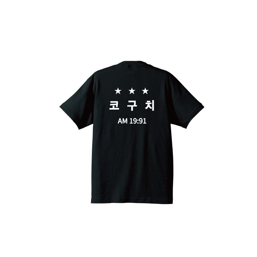 HGL T-shirts(BLACK)