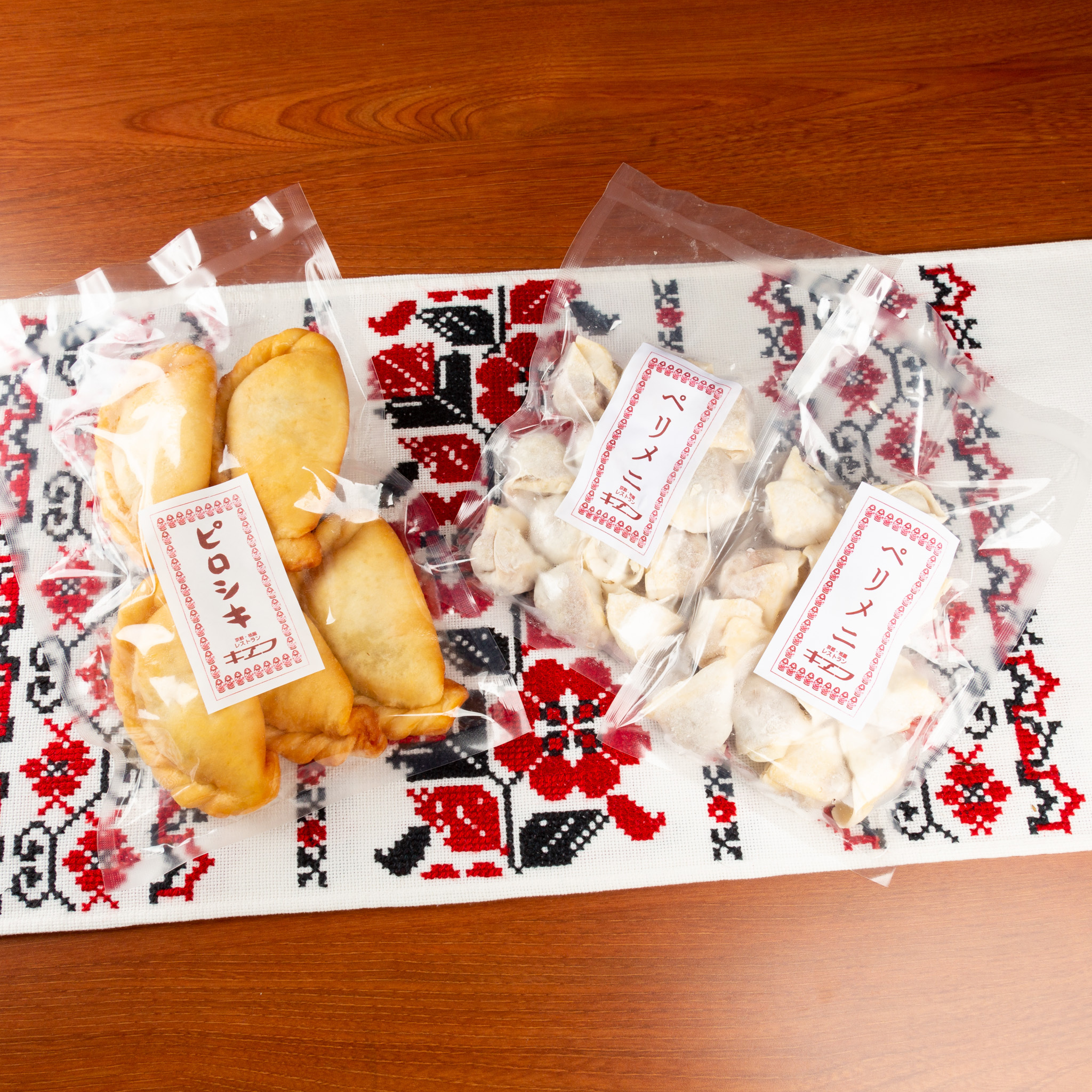 セットC 冷凍ピロシキ(プレーン)5個+ペリメニ(ロシア餃子)12個(1セット)x2(送料別)