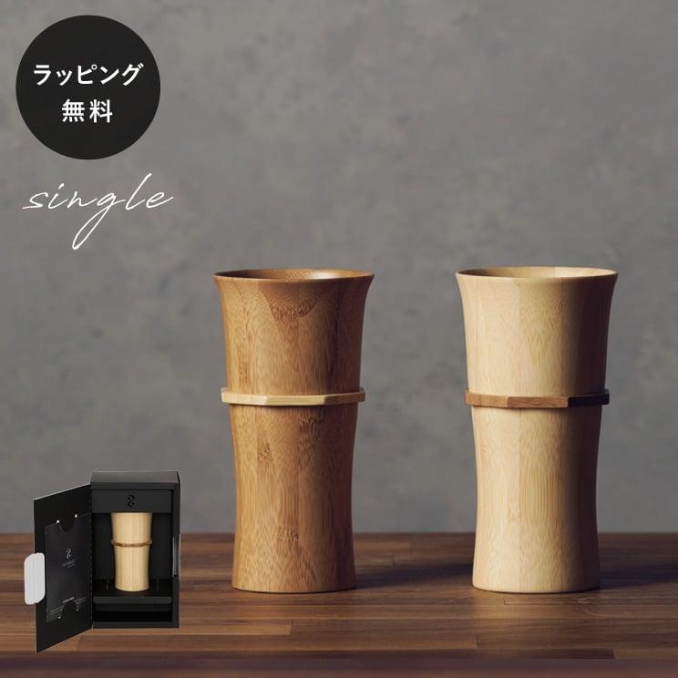 木製グラス リヴェレット RIVERET タンブラーL <単品> rv-104lz