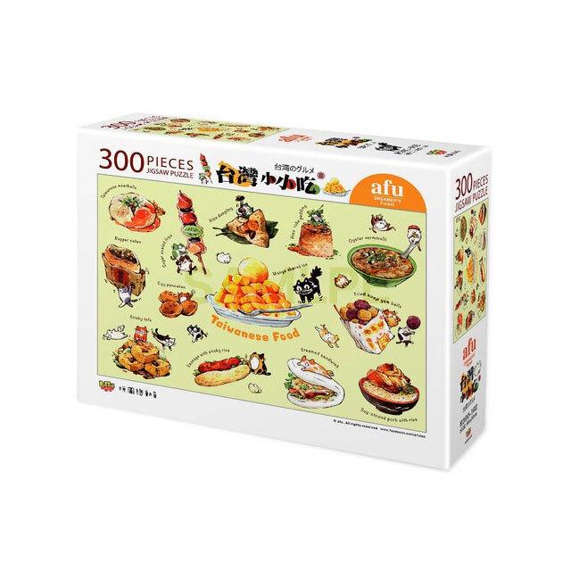 ジグソーパズル -台湾小小吃2(300ピース)