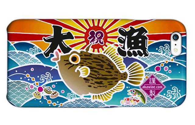 【タフケース仕様】大漁旗スマホケース(カワハギ)