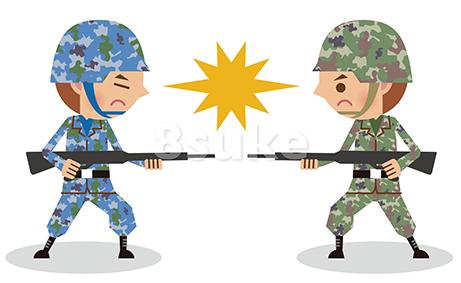 イラスト素材:敵対・戦闘する兵士のイメージ02(ベクター・JPG)