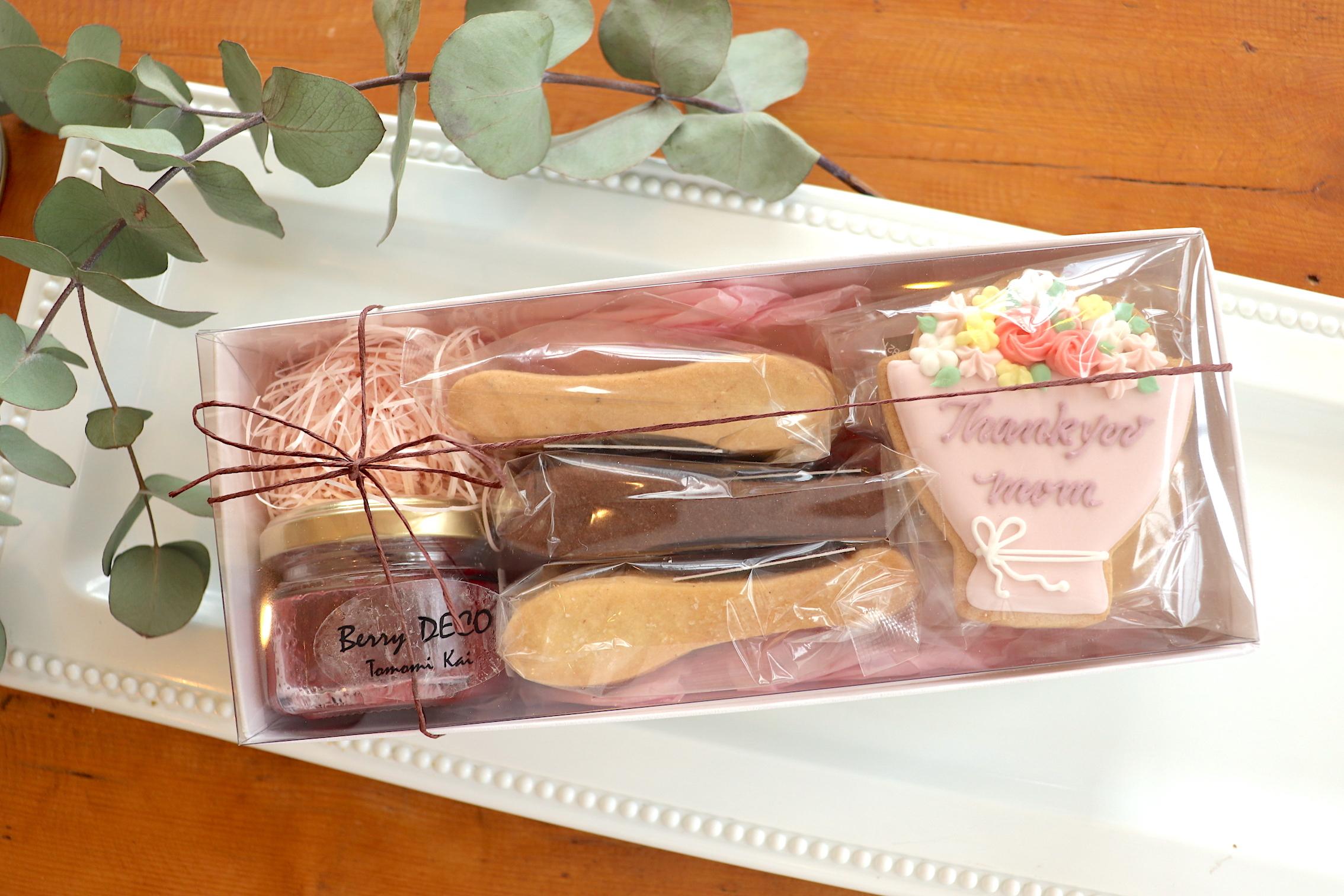 母の日 ラズベリーバナナジャムBOX 樽正本店×BerryDECO