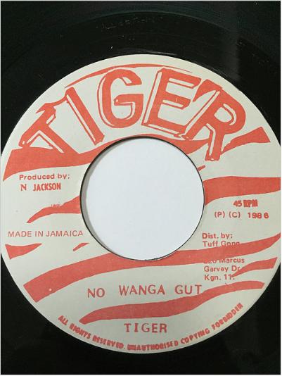 Tiger(タイガー) - No Wanga Gut【7'】
