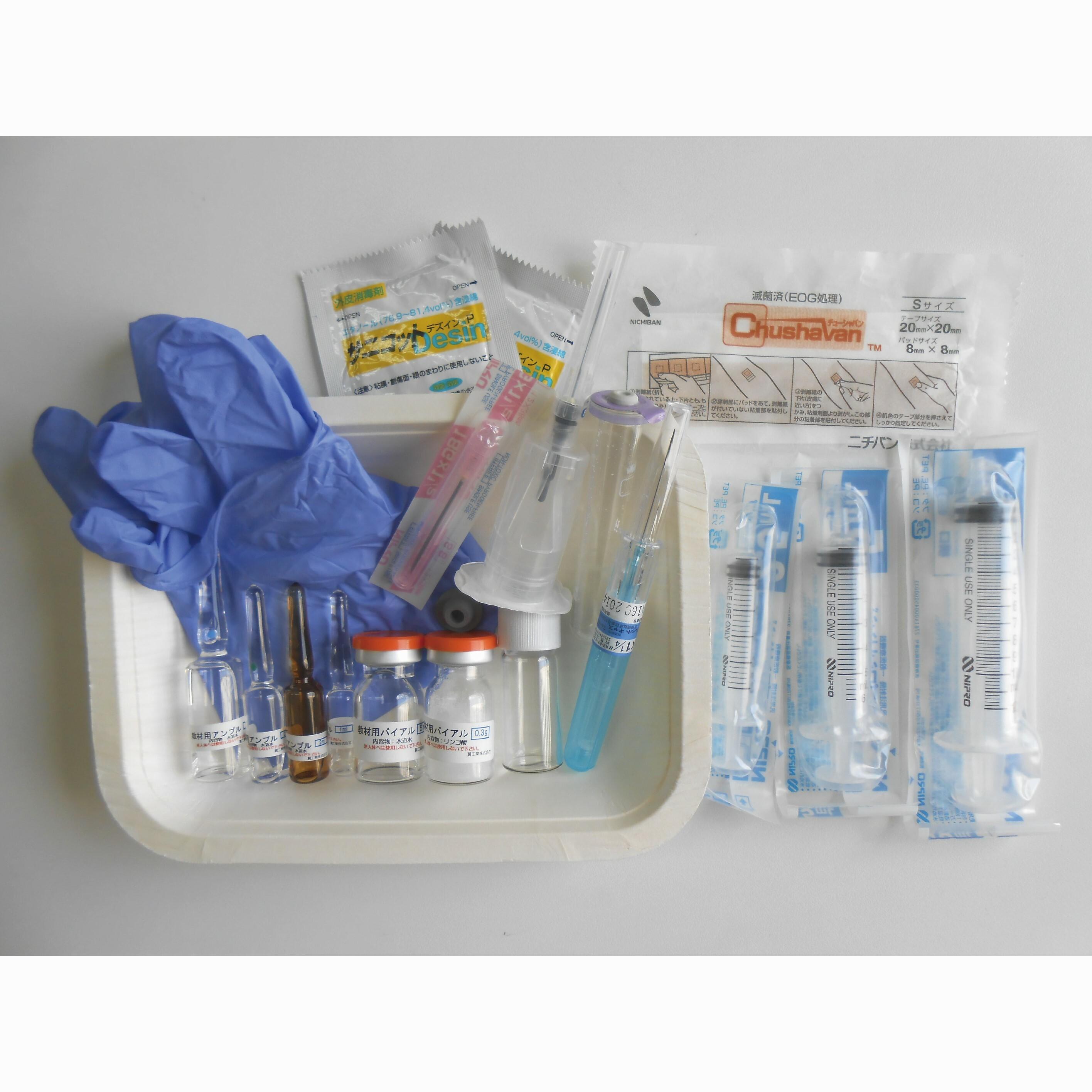 注射セット(医療機器・医薬品ではありません)※写真は参考例です。セット内容によって価格が変わります。
