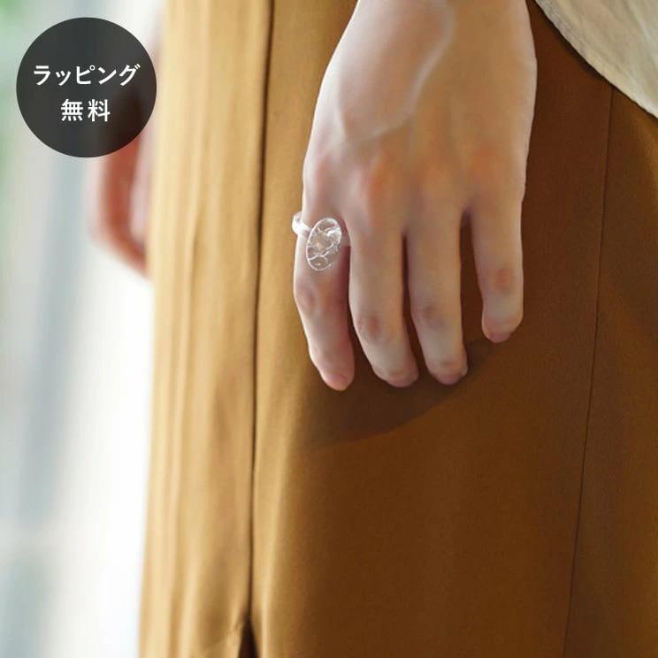 HARIO ハリオ リング コウシモヨウ 12〜13号 aa-0098