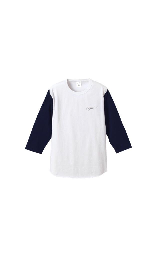 coguchi street baseball shirt (wh/nvy)