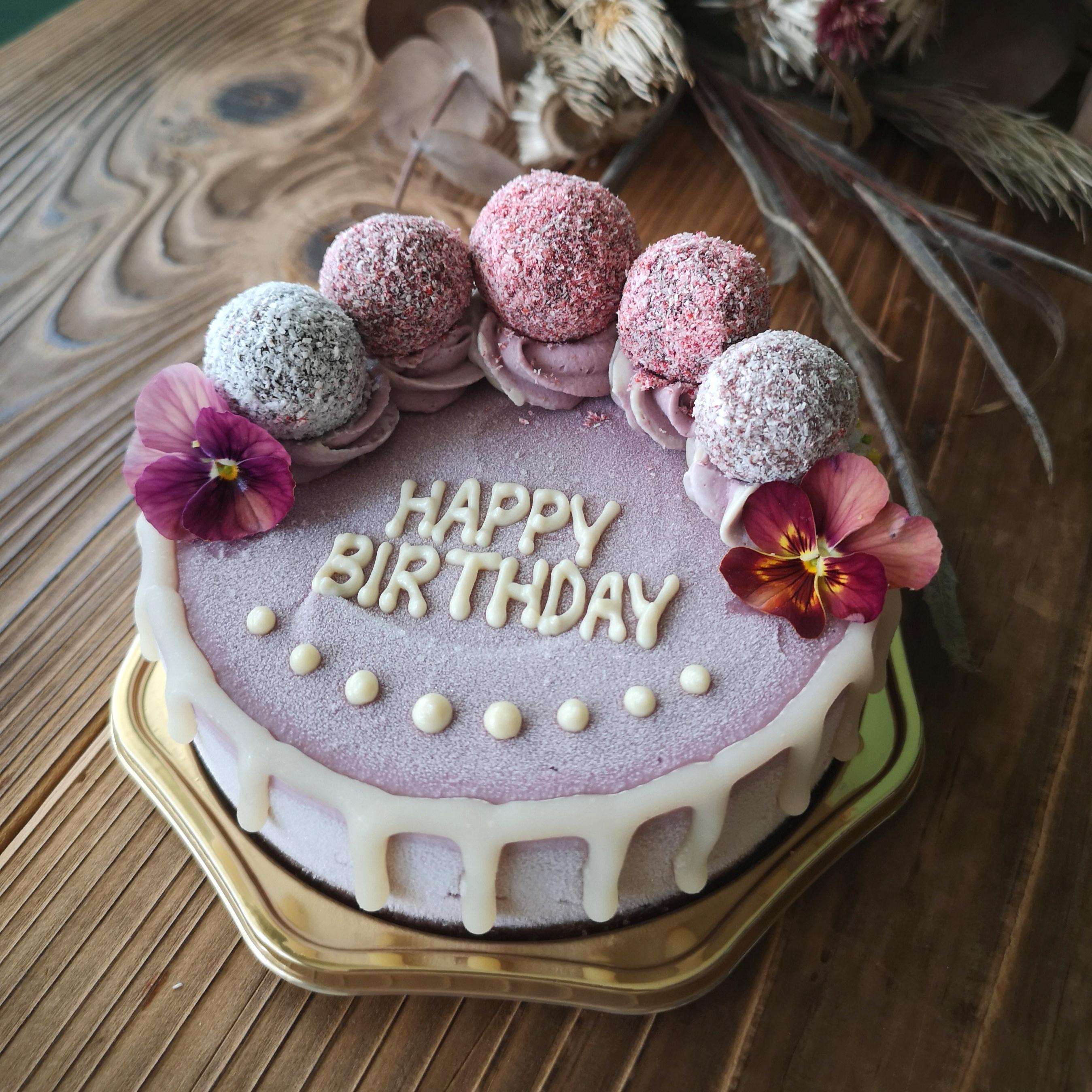 Raspberry & Coconut Raw Cheese Cake  SSサイズ(12㎝ 約4〜6名様分)