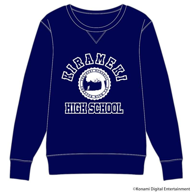 ときめきメモリアル きらめき高校 カレッジ風スウェット ブルー