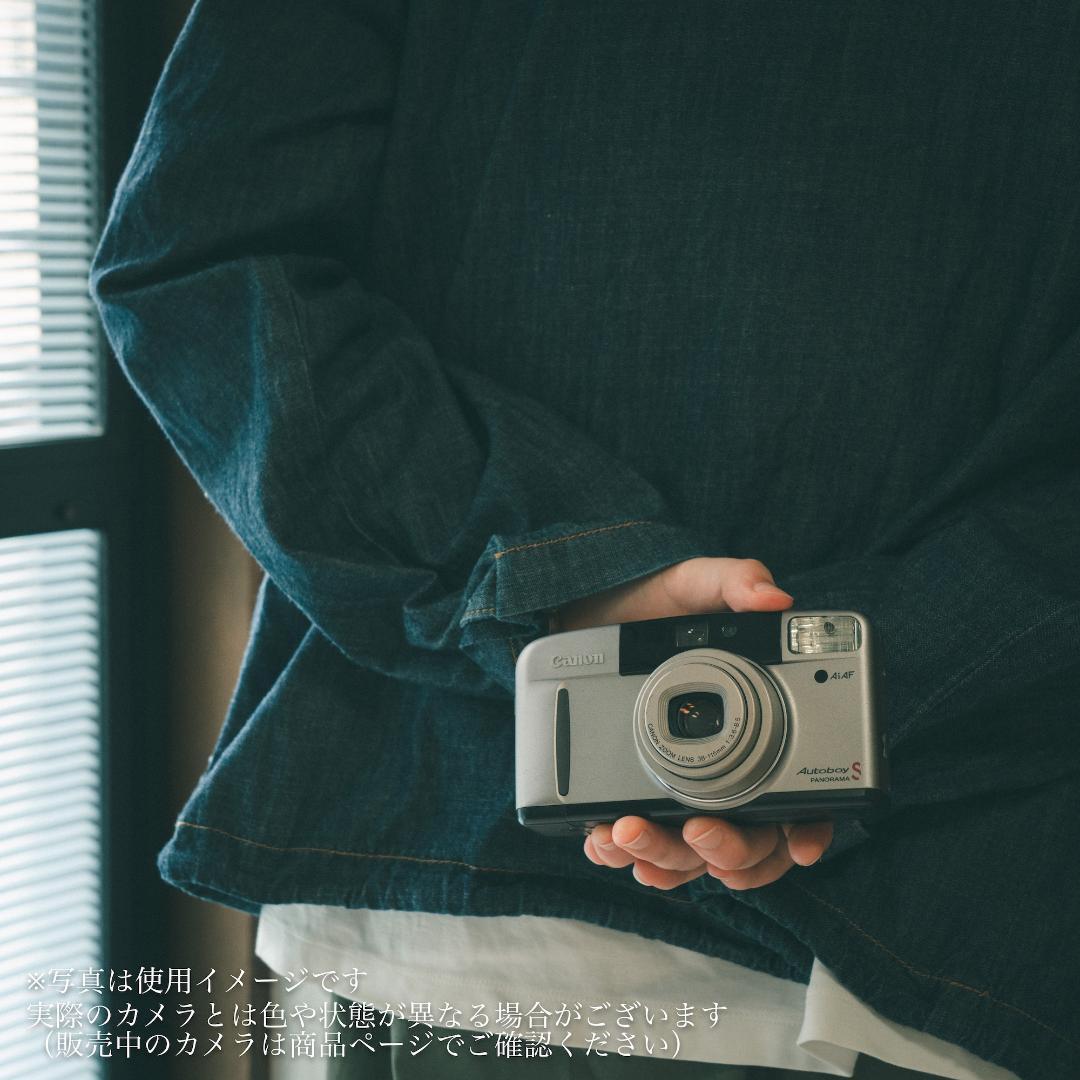 Canon Autoboy S