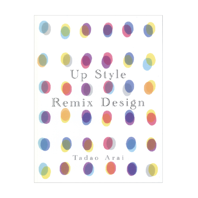 Up Style Remix Design