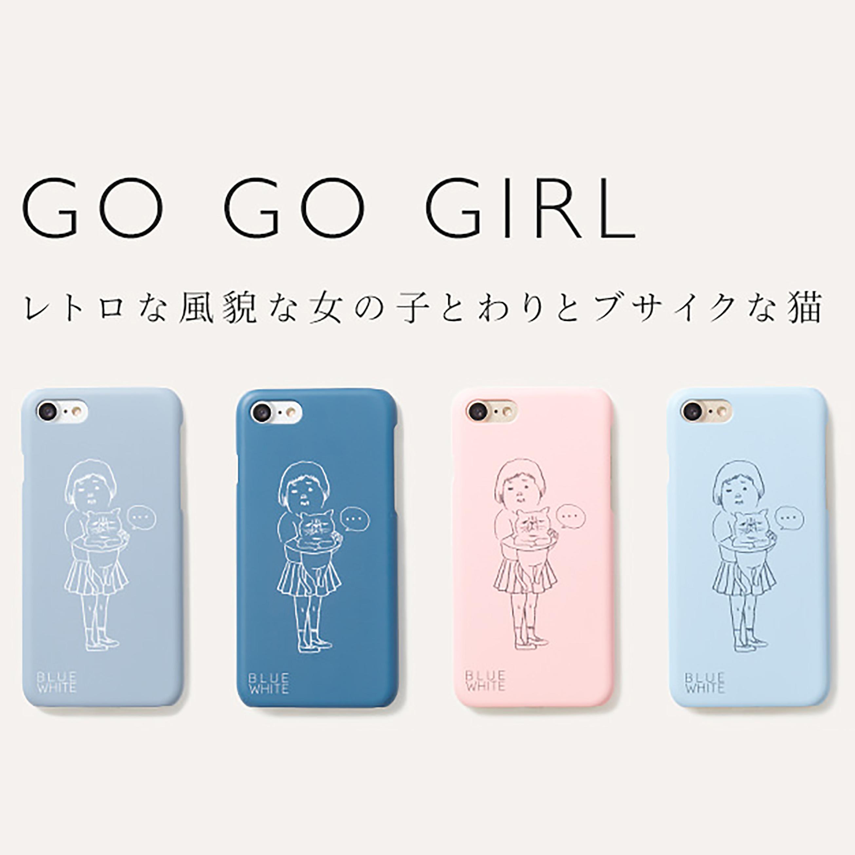GO GO GIRL スマホケース