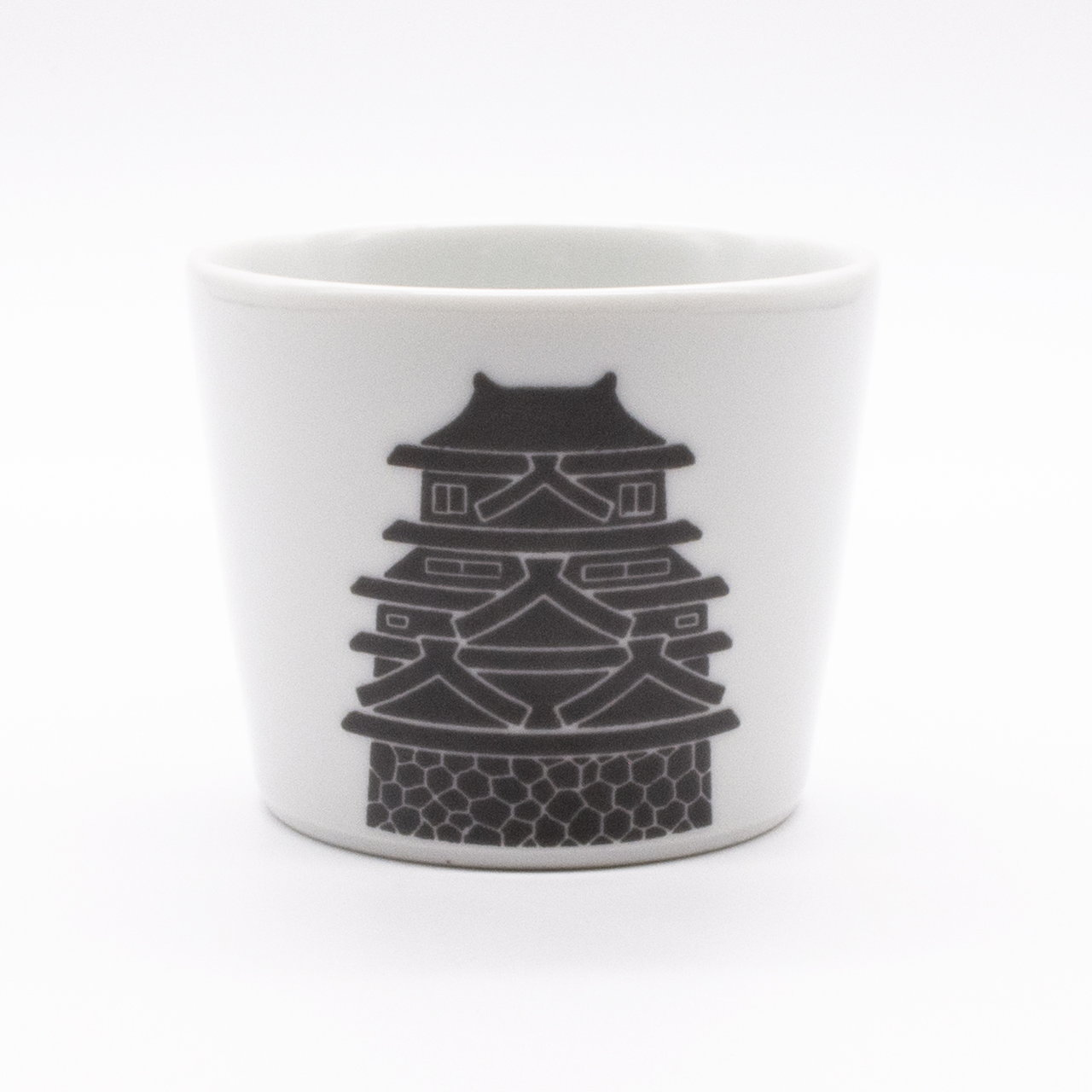 【限定1点 アウトレット品】波佐見焼 ニッポン チョコ(シロ) 253820 豆豆市129