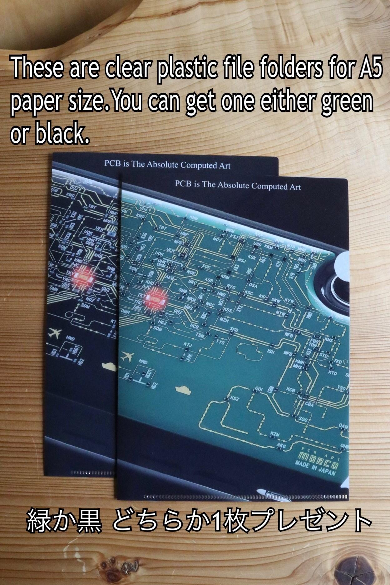 FLASH 東京回路線図 iPhone SE(第1世代)/5/5s  ケース 緑【東京回路線図A5クリアファイルをプレゼント】
