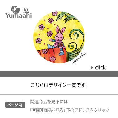 ※こちらはデザイン一覧 です。商品はページ内の関連商品からご覧ください。 うさぎの月夜のお花見