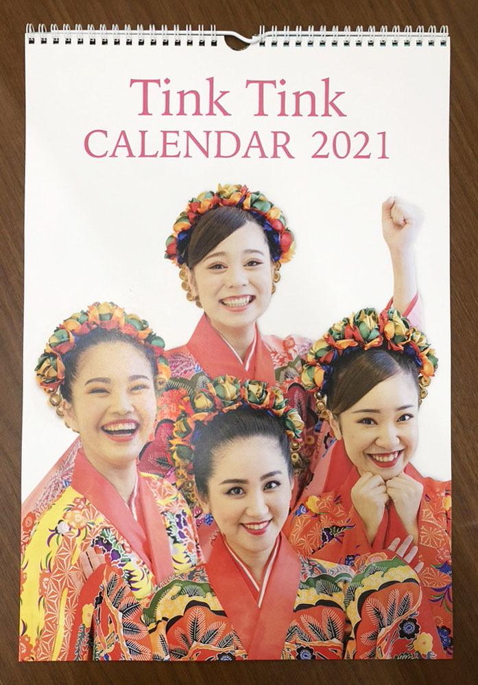 【ティンクティンク】カレンダー2021