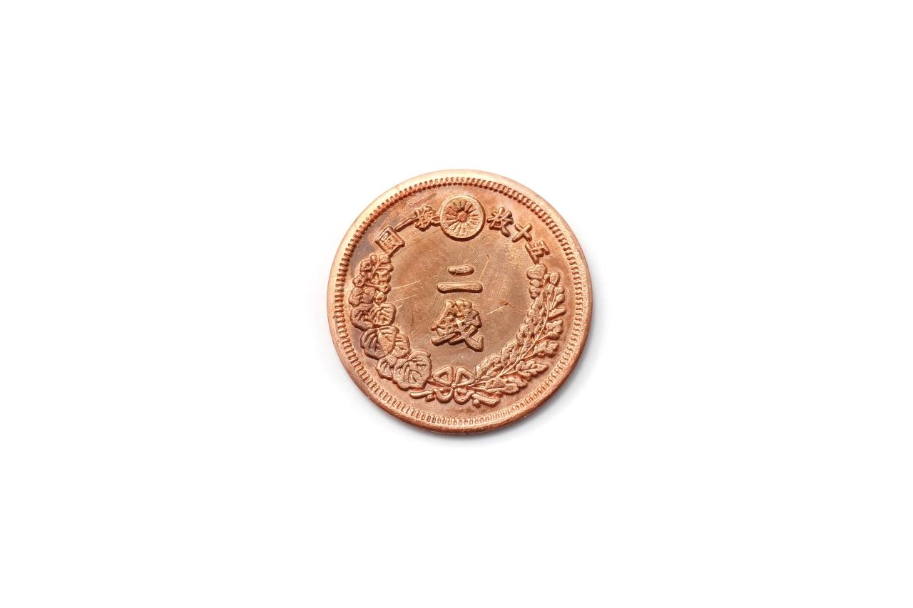 二銭銅貨 レプリカ