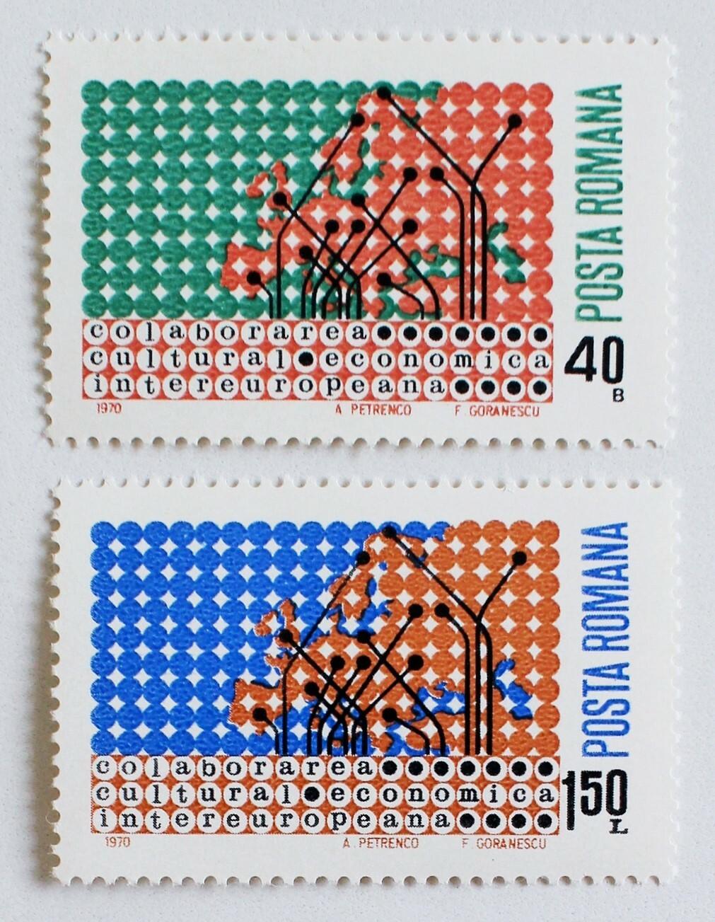ヨーロッパ経済文化相互協力 / ルーマニア 1970