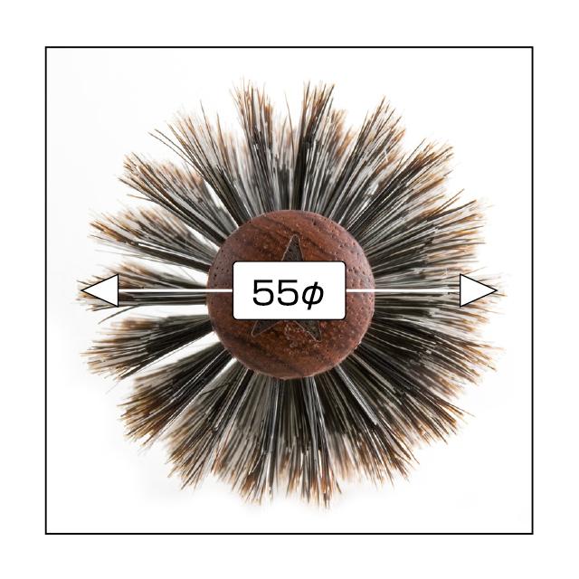 (NB-BSN55)N.B.A.A.ソフトロールブラシ 55 ナチュラルウッド
