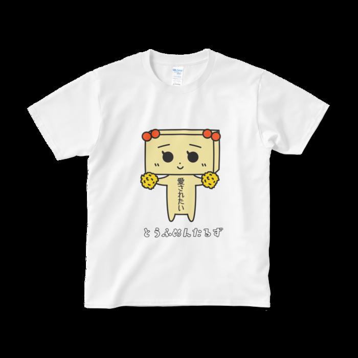 とうふめんたるず Tシャツ たまえちゃんver.2