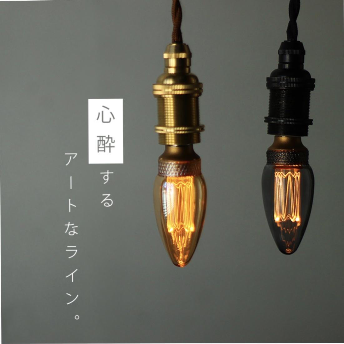 (非調光)E17 エジソンバルブ LED ノスタルジア シャンデリア
