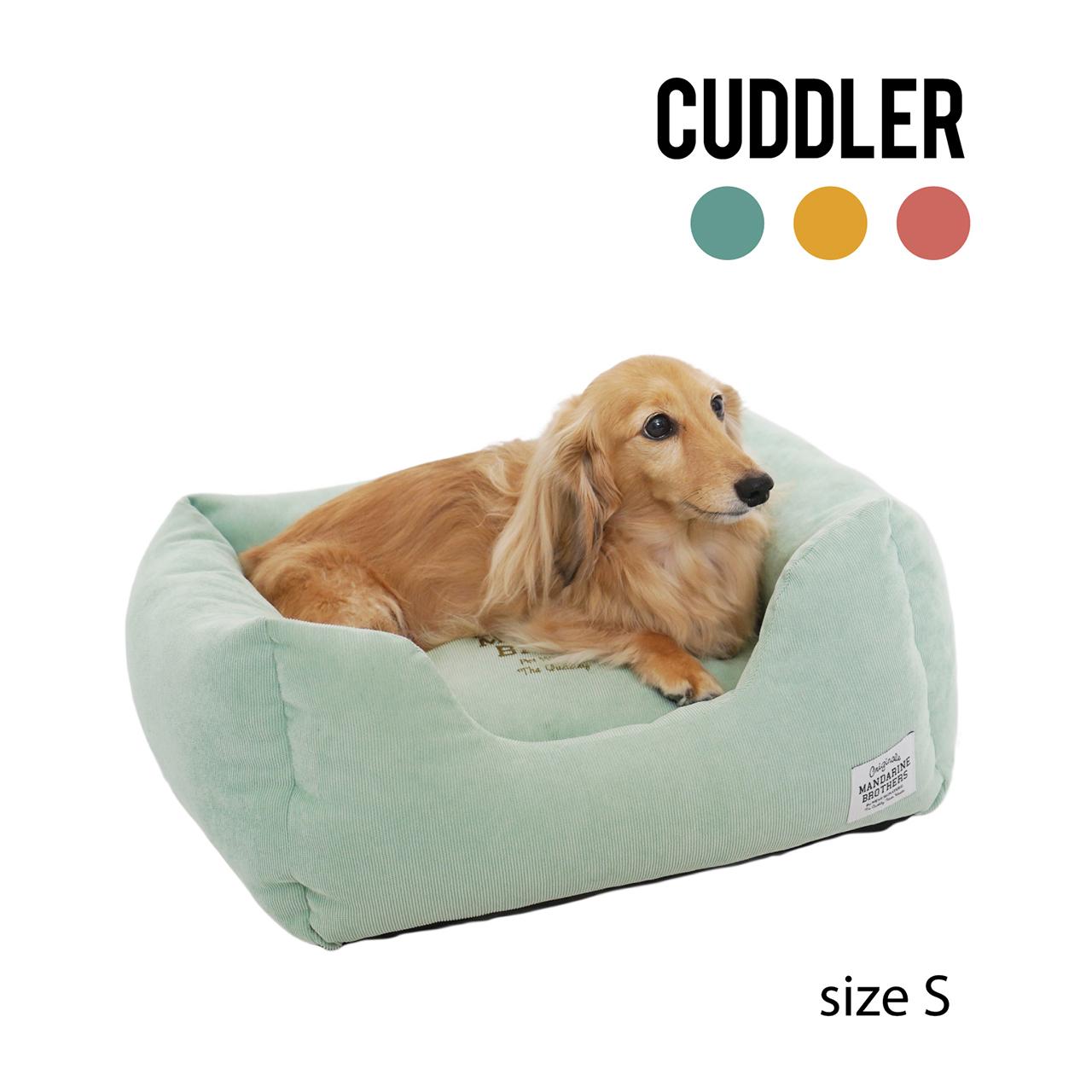 CUDDLER Sサイズ カドラーSサイズ