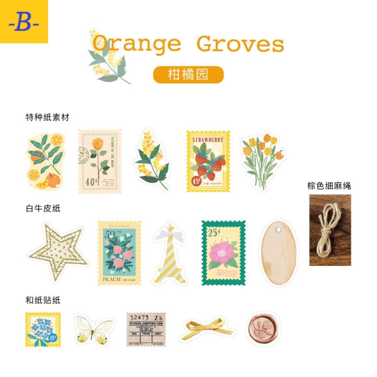 E03 コラージュ素材一式 全6種 シール 紙もの 麻縄 ほぼ日手帳 ミニサイズ 蝶