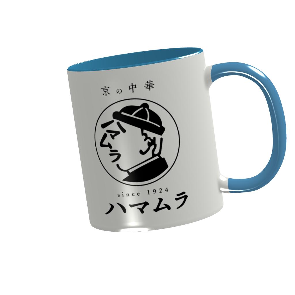 ハマムラオリジナル2トーンマグカップ(水色)
