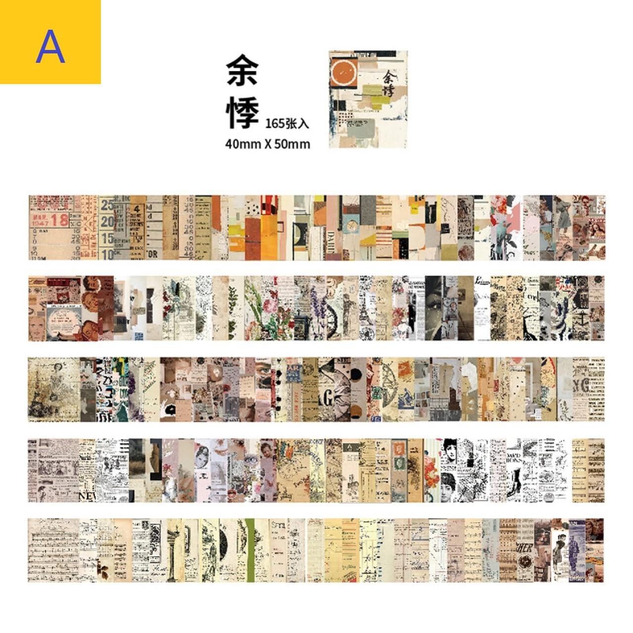 素材紙  全2種 レトロ ミニミニサイズ 紙もの 背景紙 素材 コラージュ ジャンクジャーナル C15