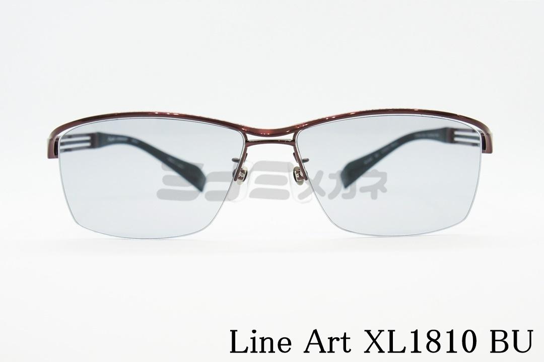 【正規品】Line Art(ラインアート) XL1810 BU ナイロール