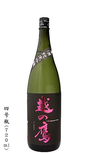 薫酒 純米吟醸酒 720ml