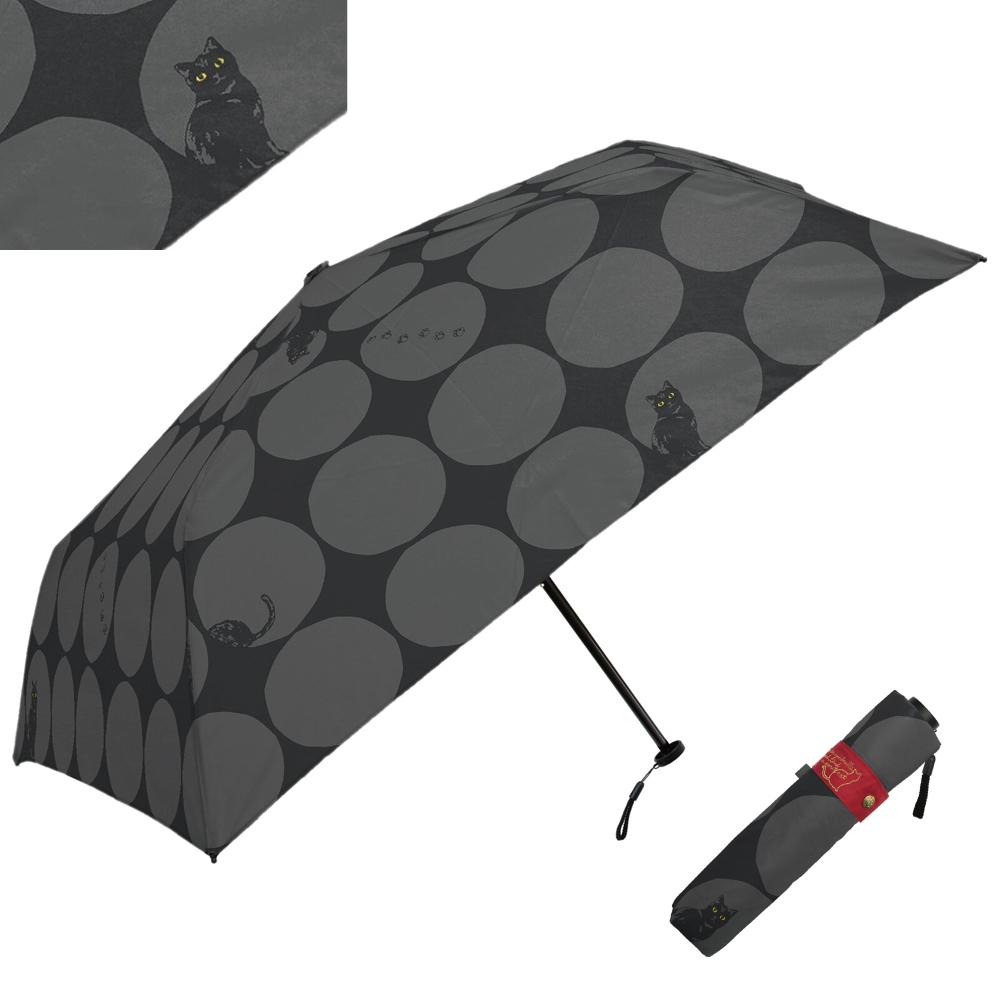 猫傘(超細軽量骨ミニ雨傘おりたたみ大きい水玉と猫)ブラック