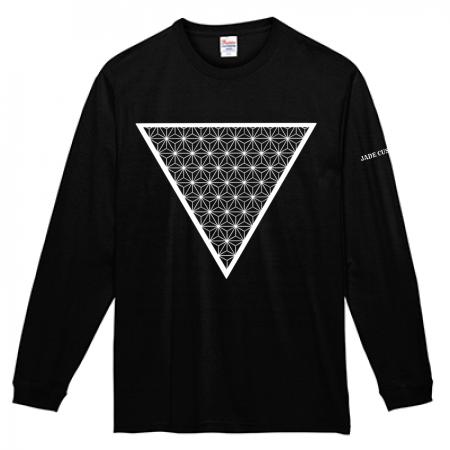 長袖Tシャツ 黒