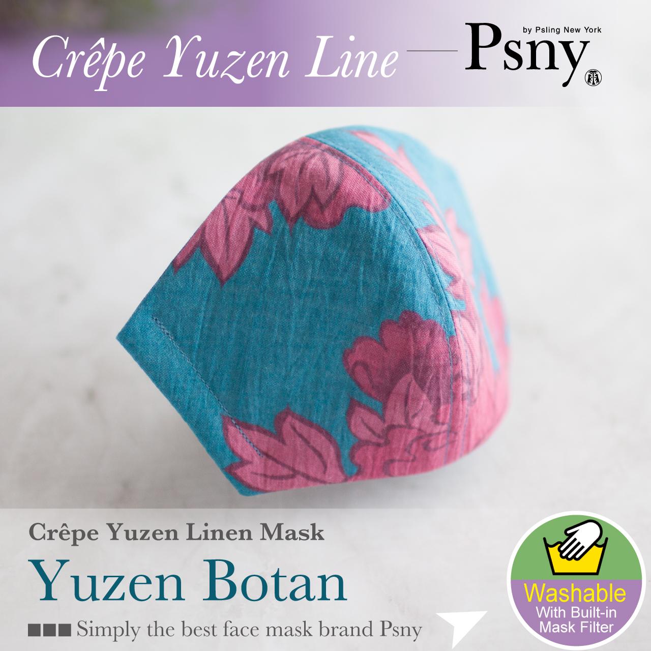 PSNY 友禅染 牡丹 不織布フィルター入り 立体 大人 おとな 着物 和柄 和風 ますく マスク ボタン-Y02