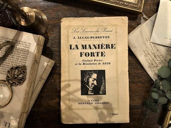 【PV176】LA MANIÈRE FORTE / display book