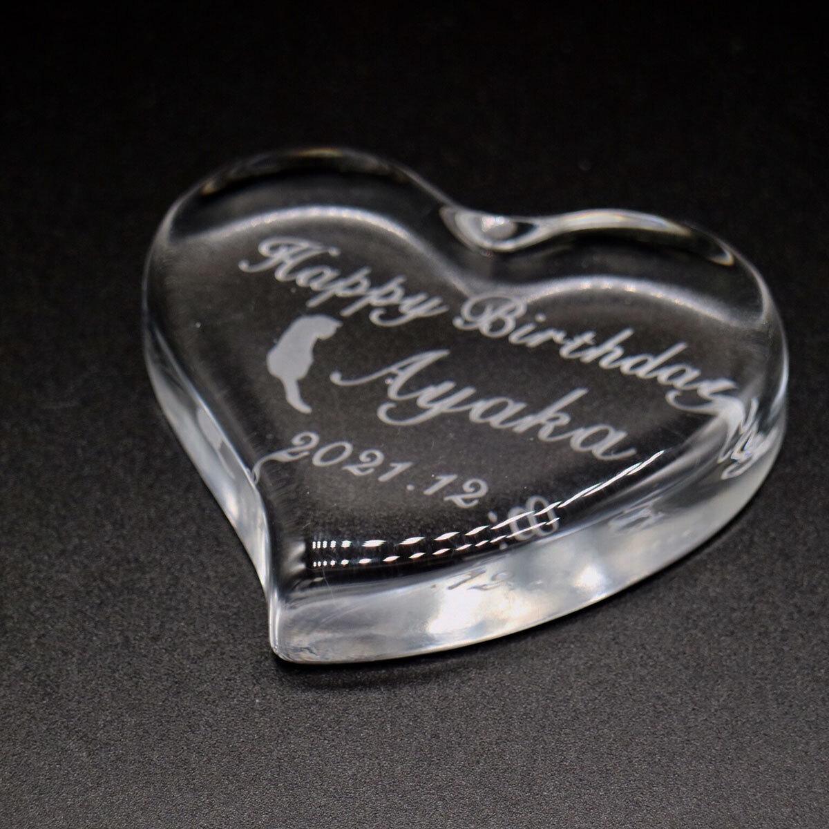 名入れ ペーパーウェイト ハート型  名前 メッセージ 名入れギフト 記念日 誕生日 名入れ プレゼント ガラス 文鎮  母の日 バレンタインデー 送料無料