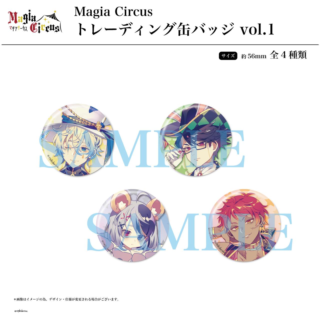 【Magia Circus】トレーディング缶バッジ vol.1