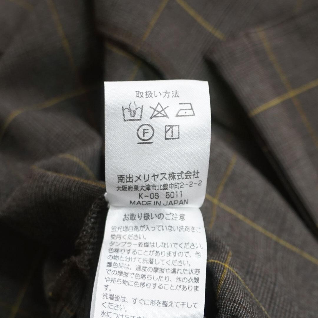 NARU ナル Glen check jacket グレンチェックジャケット セットアップ (品番638927)