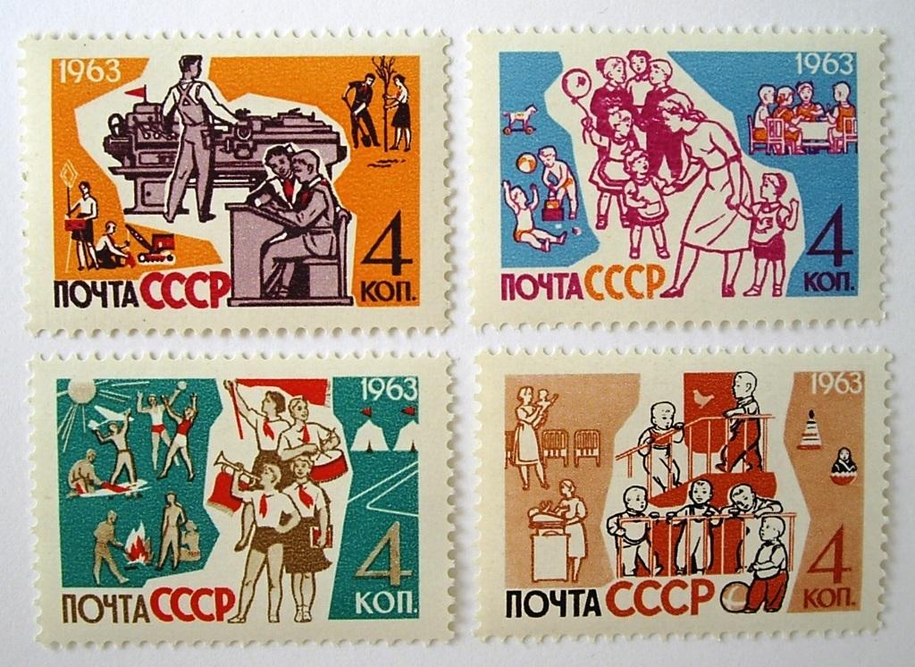 子供たち / ソビエト 1963