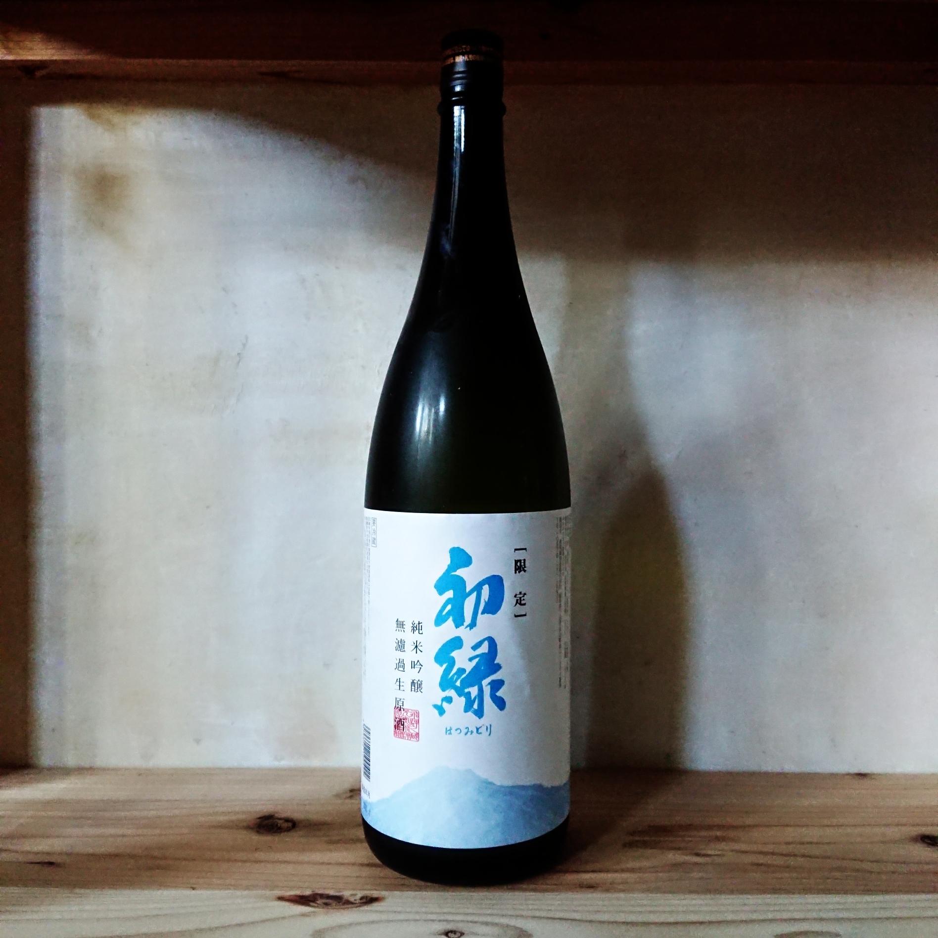 初緑 純米吟醸 限定醸造生原酒 720ml