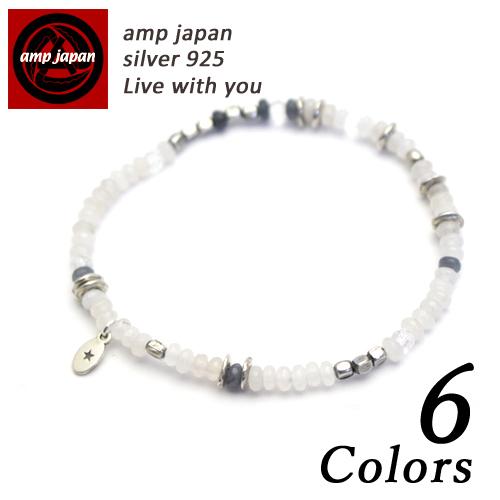 AMP JAPAN/アンプジャパン   カラークオーツブレスレット 16AHK-470