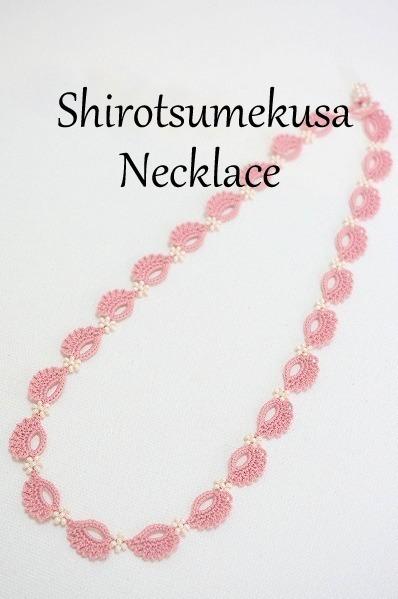 トゥーオヤのネックレス シロツメクサB(カラーは商品内ページよりお選びください。)