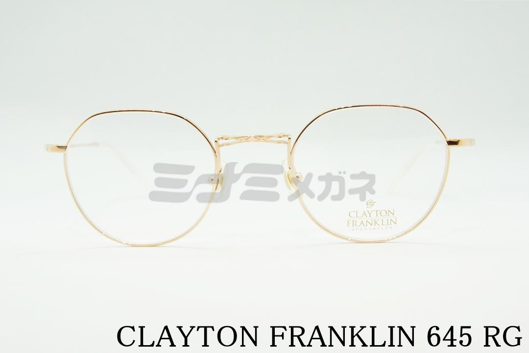 【正規取扱店】CLAYTON FRANKLIN(クレイトンフランクリン) 645 RG