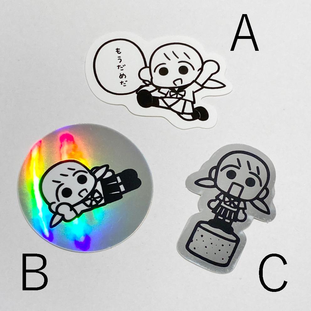 スズキハルカ / もうだめステッカー(3種類)