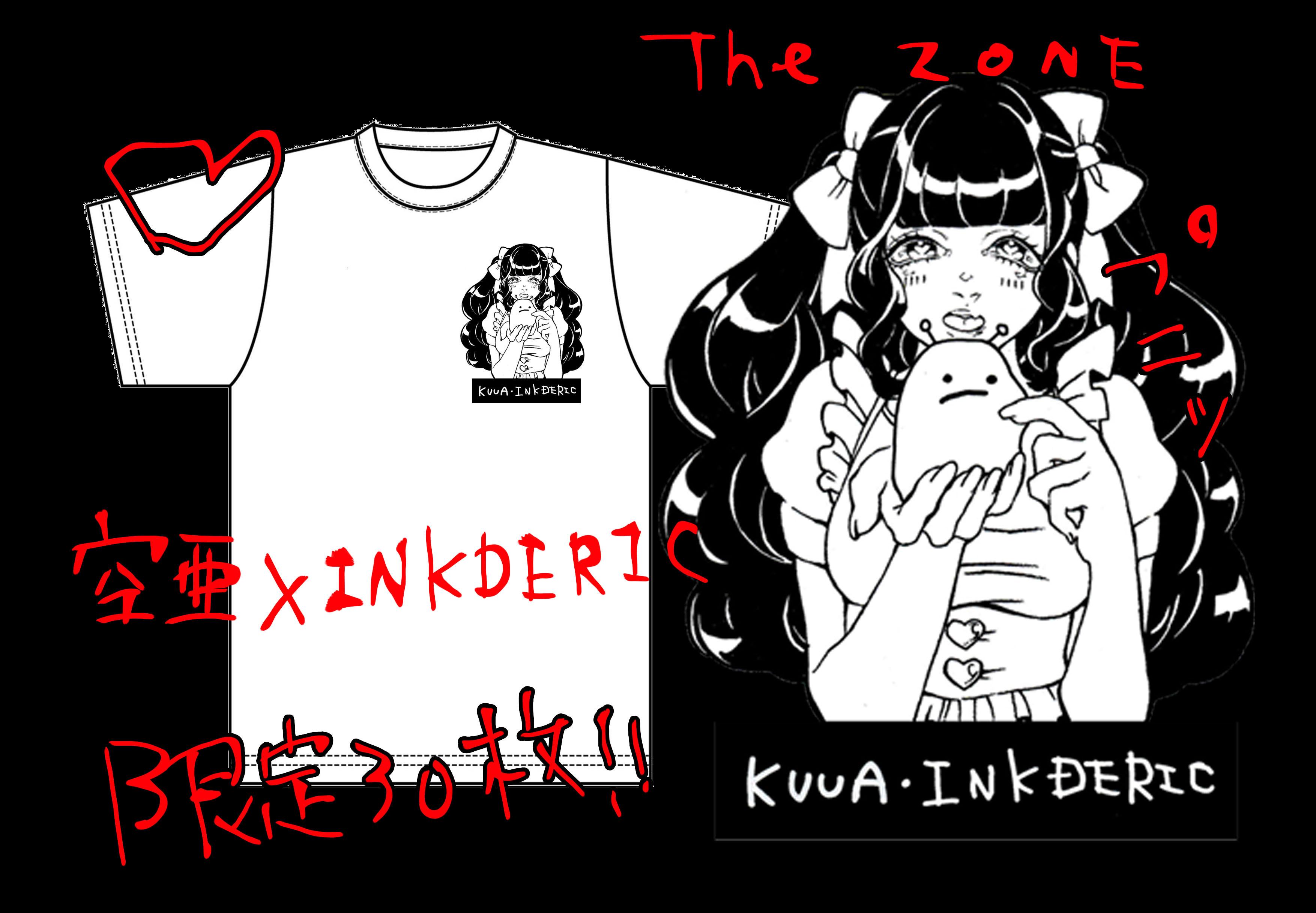 ◆INKDERIC×空亜 コラボTシャツその②